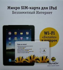 Beeline Russia VIP Full Unlimited 3G Data Micro Sim Card All Russia