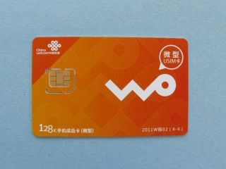China Unicom 3G Micro Sim Card w Prepaid 3GB Cellular Data for New iPad 1 2 Etc