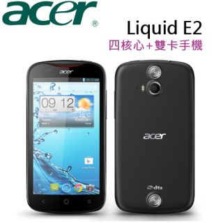 "New Unlocked Acer Liquid E2 Dual Sim Cards Quad Core 4 5"" Android OS Black"