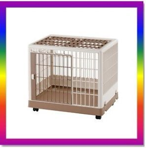 Richell PK 650 Pet Dog Puppy Small Plastic Training Kennel Pen Cage Crate R94603
