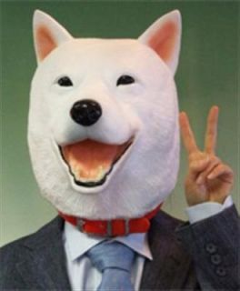 F s White Dog Animal Rubber Mask Halloween Party Head Costume Japan