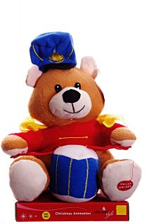 Christmas Little Drummer Boy Bear Singing Dancing Animated Music Toy New