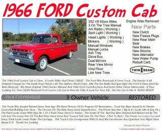 Ford Custom Cab