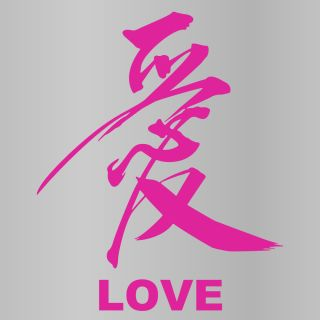 Love Chinese Character Die Cut Vinyl Decals
