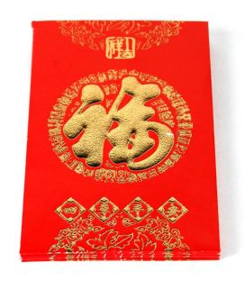 Red Envelope Fu 6 PC Set Chinese Good Luck Money 4 75""