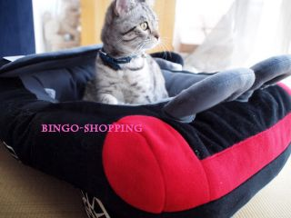 Popular Warm Fashion Pet Dog Cat Pet Car Bed House Best Gift Red Color