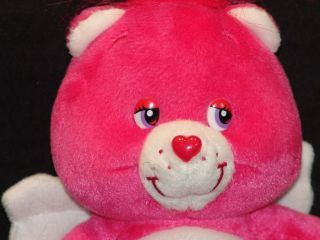 Valentines Day Target Store All My Heart Care Bear Cupid Plush Stuffed Animal