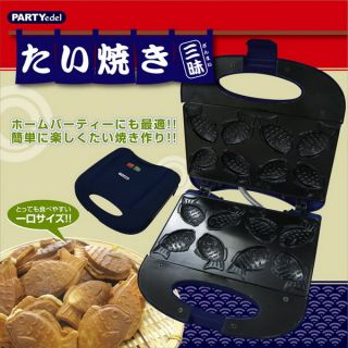 Japanese Taiyaki Fish Shaped Cake with Bean Paste Maker Party Edel New