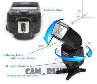 Triopo TR 950 Flash Speedlite as YN 560 for Canon 650D 550D 450D 1100D 60D 7D 5D 0846619096795