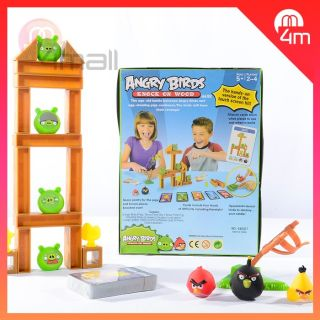 Kid's Boy's Girl's Angry Birds Knock on Wood Table Card Board Game Toy Gift Set