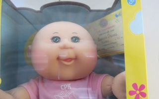 "Cabbage Patch Kids CPK Newborns Baby Girl 30th  green Eyes 11"" Breanna"