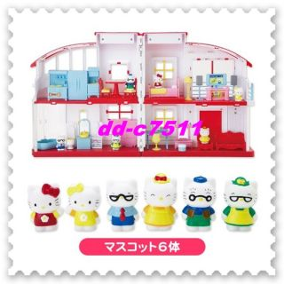 Hello Kitty Doll House Set Kids Girls Toy Figure Kawaii Sanrio Gift F s Bargain