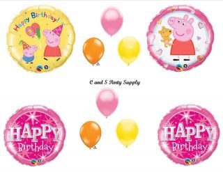 Peppa Pig Children's Happy Birthday Party Balloons Decorations Supplies