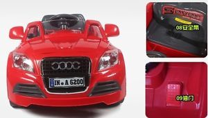Kids Ride on Electric Car Toy Audi Red Remote Control A6200 Best Gift Ever