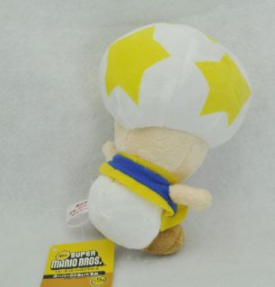 Super Mario Brothers Star Toad Mushroom Yellow Plush Toy