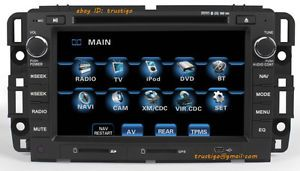 2007 2013 Chevrolet Silverado 1500 in Dash GPS Navigation Radio DVD Stereo Deck
