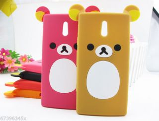 Lovely Cute Teddy Bear Silicone Soft Cover Case for Sony Ericsson Xperia P LT22i