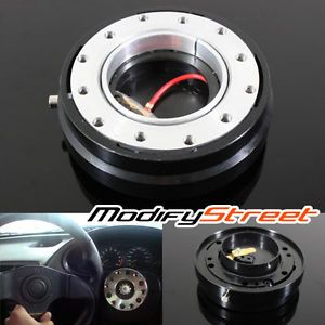Steering Wheel Quick Release Hub Adapter