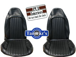 1973 Challenger Front Rear Seat Covers New Mopar