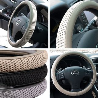 "51206 14"" 15"" 38cm Steering Wheel Cover Beige Leather Fiat BMW Audi SUV Car New"