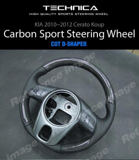 Carbon Sports Steering Wheel Cut D Shaped Fit Kia 2010 2012 Cerato Koup