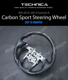 Carbon Sports Steering Wheel Cut D Shaped Fit Kia 2010 2012 Sorento R