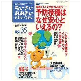 The strong weak, big small (Number35) (2002) ISBN 4880492353 [Japanese Import] unknown 9784880492353 Books