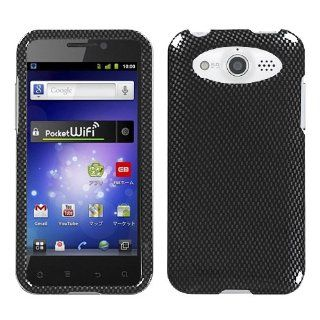 MYBAT Carbon Fiber Phone Protector Cover for HUAWEI M886 (Mercury) Cell Phones & Accessories