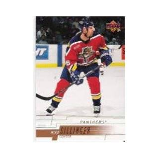 2000 01 Upper Deck #307 Mike Sillinger Sports Collectibles
